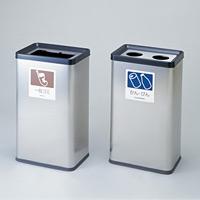 清掃用品 3 リサイクルボックス リサイクルDS-213KB