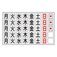 ホワイトボード用マグネシート マグウィークリー 内容:曜日 (316011)