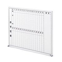 月行事ホワイトボード サイズ:900×1200mm (327012)