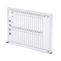 月行事ホワイトボード サイズ:600×900mm (327013)