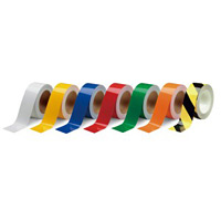 ビバスーパーラインテープ 50mm幅×20m カラー:白 (105201)