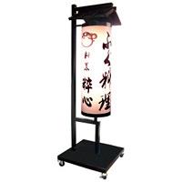 提灯型電飾看板(スタンド和紙提灯) 全高H1400・提灯部H750タイプ (P-06) ※印刷代込みです。