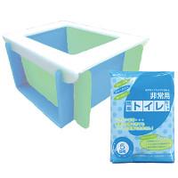 洗えるカラフル緊急トイレセット(組立便座+5回分付) 25セット入
