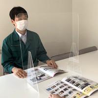 新型コロナウイルス感染症 飛沫アクリルガード 580 テーブル用 (AG580)