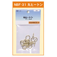 洋灯吊 20mm (NBF-30)