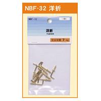 洋折 16mm (NBF-32)