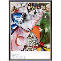 アートポスター 「私と村」 M・シャガール作