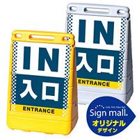 バリアポップサイン ドット柄 入口 SMオリジナルデザイン イエロー (片面) 通常出力