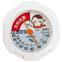家族de快適計 カゼ予防専用湿度計