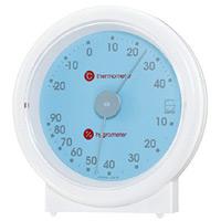 リビ温度計・湿度計 ライトブルー