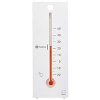 リビ温度計 ホワイト