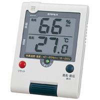 デカデジUD快適モニタ (デジタル湿度計・温度計)
