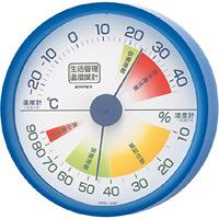 生活管理温度計・湿度計 丸型 クリアブルー (TM-2416)