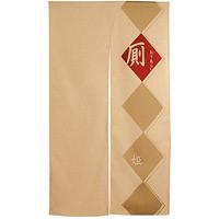 エステル麻のれん (3530) 厠菱 (姫) (受注生産品)