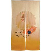 エステル麻のれん (3533) 化粧室 (扇)