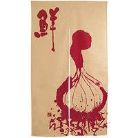 エステル麻のれん (3546) 鮮 (たまねぎ)