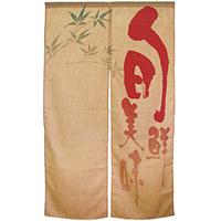 エステル麻のれん (3562) 旬鮮美味 背景デザイン付