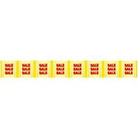 ロール幕 (3888) SALE H300×W7800mm