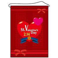 店内タペストリー タテ長 W600×H820 (4324) st valentains day
