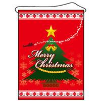 店内タペストリー タテ長 W600×H820 (4325) Merry chiristmas