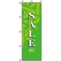 のぼり旗 (8217) セール/緑