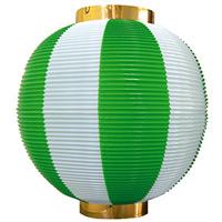 【尺丸】ストライプカラーポリちょうちん (8875) 緑白