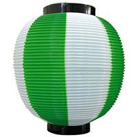 【九寸丸】ストライプカラーポリちょうちん (8880) 緑白