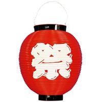 【八寸丸】お祭りポリちょうちん (8884) 祭 白文字