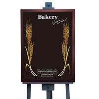 マジカルボード L Bakery (黒) (6131)