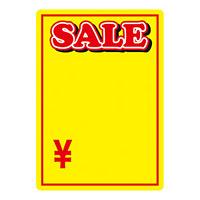 マジカルポップ Sサイズ SALE 黄