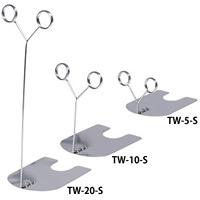 ツインリングスタンド シルバー TW-5-S