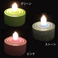 LEDキャンドル グリーン CD-GRN
