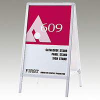 スタンド看板 Aサイン AW-609 (両面)