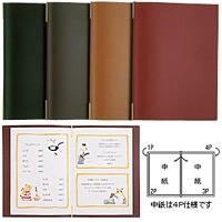 本革メニューブック KM-201-P A4対応 黒