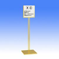 ブラスポールスタンド217 ゴールド (受注生産品)