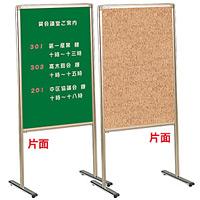 AX枠案内板 YXSE300G 緑/コルク