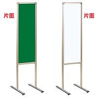AX枠案内板 YXSH300G 緑/白
