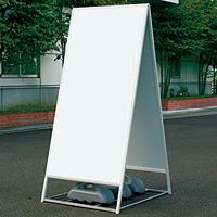 大型屋外Aスタンド看板 2240タイプ ホワイト 900×1800