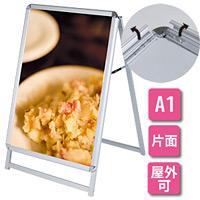 A型看板 グリップA シルバー サイズ:A1片面ロータイプ(H1m以下) (52667A1L)