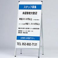 Aサイン A-1459 (片面)