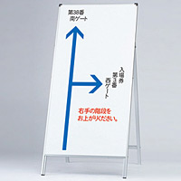 Aサイン A-1612 (片面)