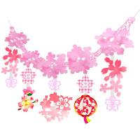 桜満開ぼんぼりネットガーランド