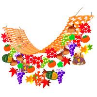 まんぷく秋の味覚プリーツハンガー