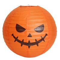 ハロウィンちょうちんかぼちゃ