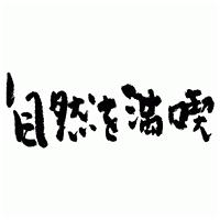 筆文字 (CN-003)
