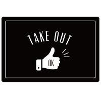TAKE OUT OK ハンドサイン オリジナルプレート看板 エコユニボード ブラック W450×H300 (SP-SMD354-45x30U)