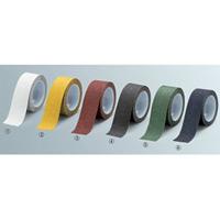 凹凸によくなじむ アルミ製滑り止めテープ 5m巻 色/幅:白 50mm幅 (864-01)