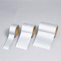 高輝度反射テープ 無地白 10m巻 幅:45mm幅 (374-77)
