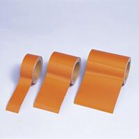 高輝度反射テープ 無地オレンジ 10m巻 幅:45mm幅 (374-80)