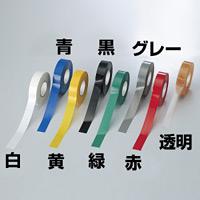 ビニールテープ (セパ無) 19mm幅×20m巻 カラー:白 (864-51)